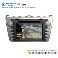 Car Android Multimedia Stereo For Mazda 6 2009 2013 Radio CD DVD Player GPS Navigation Audio