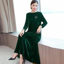 Langarm samt kleid frauen maxi elegante plus größe große grüne winter 2019  vintage party robe kleider schwarz kleidung DC323 1594a6898f