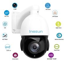 ФОТО inesun outdoor poe ip ptz speed dome camera 36x optical zoom 4mp super hd 2688*1520 support onvif2.4 ir night vision up to 300ft