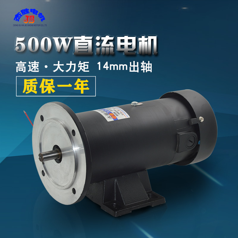 DC 220V 500W permanent magnet motor high-power high-speed motor 14mm shaft with flange speed motor zgb60fm g dc 24v 70rpm 8mm shaft diameter permanent magnet geared motor