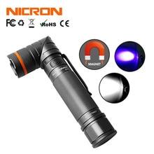 NICRON マグネット 90 度ツイスト UV/ホワイト 2 色充電式懐中電灯 18650 2500 3000mah のリチウムイオン電池 5 ワット 80 メートルのビームの距離 B75