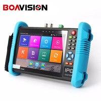 IPC 9800 Plus 7 4K H 265 H 264 8GB TVI CVI AHD CVBS CCTV IP