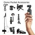 Адаптер Удлинительный полюс автомобильный велосипедный кронштейн кабель для передачи данных для DJI Osmo Pocket Ios Type-c Android рюкзак зажим Настольн...