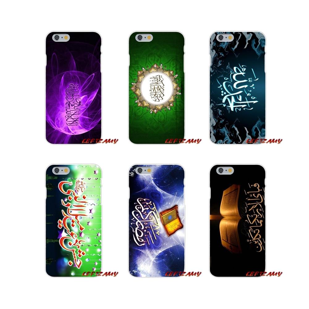 Considerate Accessories Phone Cases Covers For Huawei P Smart Plus Mate Honor 7a 7c 8c 8x 9 P10 P20 Lite Pro Islamic Muslim Arabic Quran Phone Bags & Cases