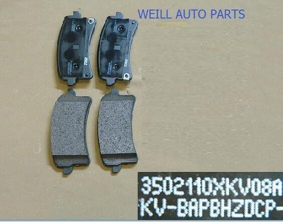 Véritable ensemble de plaquettes de frein 3502110XKV08A (quatre pièces) pour Great wall haval H9