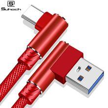 Suhach usb type-C кабель для xiaomi mi 9 mi 9 redmi note 7 samsung s9 90 градусов USB C кабель провод для быстрой зарядки для hauwei p20 P30