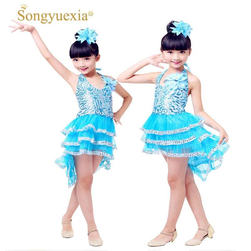 الأطفال الرقص الحديث اللباس براق طفل - منتجات جديدة
