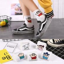 Japanese Harajuku style classic cartoon character Crayon Shin-chan girl socks kawaii dog woman ankle socks fashion woman's socks