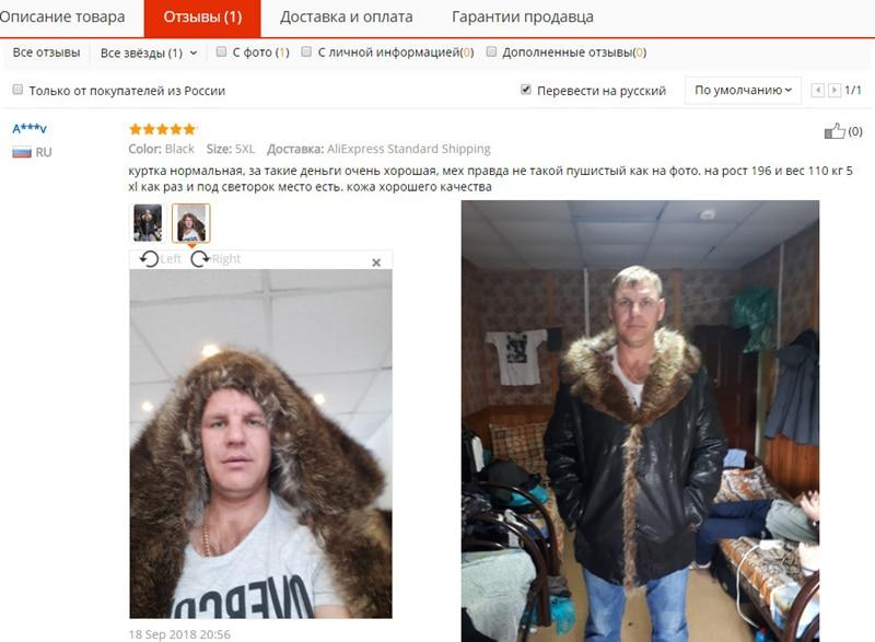 Freeshipping Winter Fashion Men`s Coats Raccoon Fur PU Leather Jacket Hat Keep Warm Leather Jackets Man High Quality Hot Sale VS