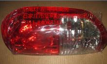 Di alta qualità auto parts4133010-2000 per Zhongxing Granditiger nuovo modello di lampada di coda L lato