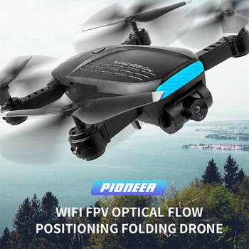 Unique portable LHX41F RC Drone Quadcopter 1080P FPV dron Optical flow Positioning Dual Camera HD One key Return 4 axis aircraft