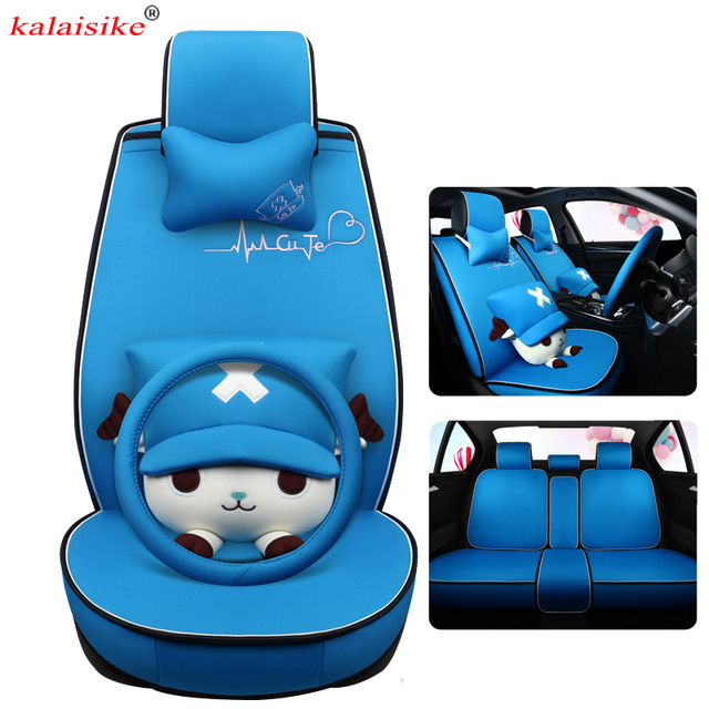 Yeti Chair Accessories Denim Bean Bag Kalaisike Flax Universal Car Seat Cover For Skoda All Models Octavia Fabia Rapid Superb Kodiaq
