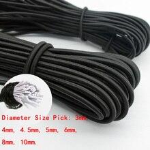 5 м/лот прочная эластичная веревка банджи-шнур растягивающаяся веревка «сделай сам» для изготовления ювелирных изделий для улицы палатка К...