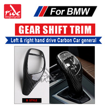 For BMW E39 E60 F10 F18 G30 G38 520i Universal Left & Right hand drive Carbon car genneral Gear Shift Knob Cover Car Interior B