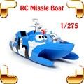 Regalo caliente del verano 1/275 2.4 G RC Racing barco de misiles barcos velocidad eléctrica modelo de nave de Control Military Collection juguetes RTR decoración