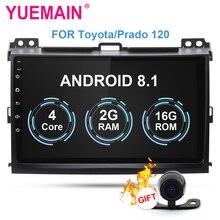 YUEMAIN Автомобильный мультимедийный плеер 2Din 8,1 android магнитофон Стерео gps для Toyota Land Cruiser prado 120 2004-2009 9 дюйм радио