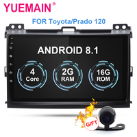 YUEMAIN Car Multimedia For Toyota Land Cruiser Prado 120 2004 2009 2din Android 8.1 9inch Radio Cassette Player Accessories DVR