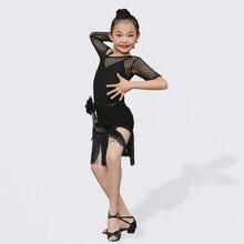 Borla Vestido de Dança Latina Para Crianças Meninas Salsa Tango Dança de Salão Vestido Crianças Prática Trajes de Roupas de Dança Competição