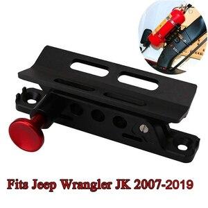 Подходит для Jeep Wrangler Огнетушитель крепление держатель бутылки Алюминий для Jk Jku Jl Utv ролл бар
