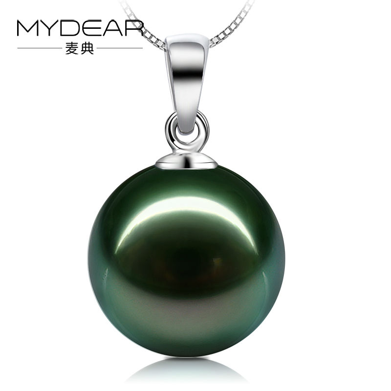 MYDEAR Women Pearl Pendant Natural 10-11mm Tahitian Pearl Jewelry,Nice Luster Gold Holder Slider Pendant,Classical Style
