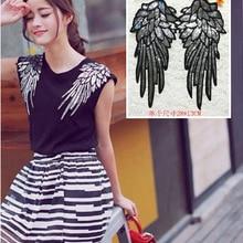 Модные новые серебряные блестки крылья патч аксессуары для одежды патч бусины Блестки патч