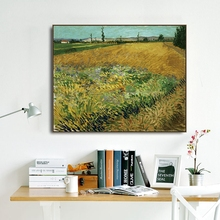 Wheat field by Vincent Van Gogh Poster and Print Canvas Painting Calligraphy Wall Art Picture for Living Room Bedroom Home Decor