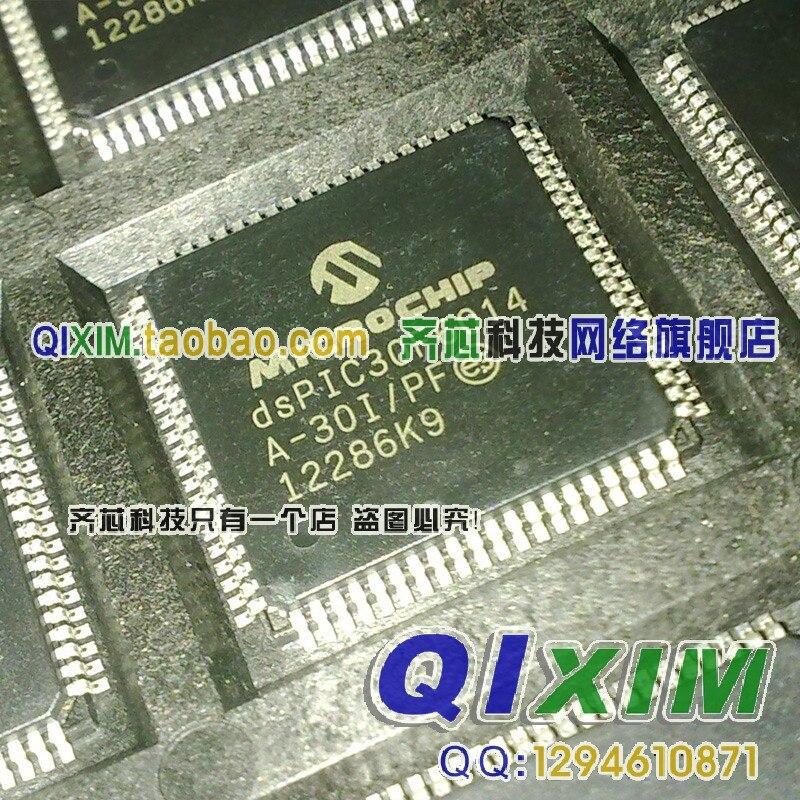 dsPIC30F6014A-30I/PF DSPIC30F6014A TQFP80 new аккумулятор yoobao yb 6014 10400mah green