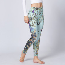 Yoga Pants Sports 2017 New Women Jogging Gym Running Tights Exercise Female Fitness Sportwear Trousers Leggings