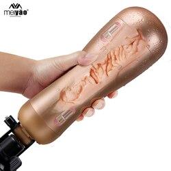 SEXE Перезаряжаемые Hands Free Мужской мастурбатор с сильной присоской искусственные влагалище реального киска Секс-игрушки для Для мужчин проду...