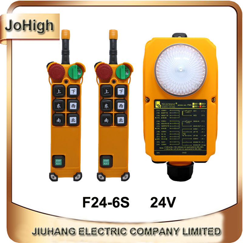 F24-6S+ Crane Remote 6 Buttons Telecrance Industrial RadioRemote Control For Crane Hoist 2 transmitter + 1 receiver xy7000s 2 4ghz receiver for hisky h 6 transmitter