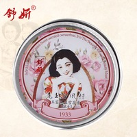 ShuYan Brand Cream Acne Facial Cream Face CreamTreatment Moisturizing Anti Winkles Aging Cream Skin Whitening Face