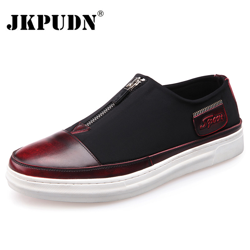 Mens Hip Hop Dance Shoes