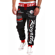 Male Trousers 2017 New Men'S Casual Letters Loose Sweatpants Spell Color Printed Lace Trousers Joggers Men'S Pants Plus Size 3XL