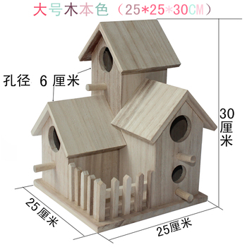 New wooden outdoor  bird house breeding box Wen  Xuanfeng tiger skin peony parrot bird nest wooden house nest cage toy 5