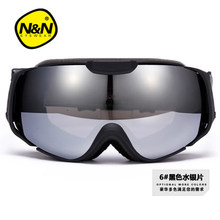 Shipping free brand snow snowboard goggles adultbrand ski goggles double UV400 anti-fog big ski mask glasses skiing
