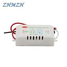 Красный-синий синхронный двойной контроллер светодиодный, выделенный 1-80 шт. электронный трансформатор-драйвер питания для соломенной шляпы светильник