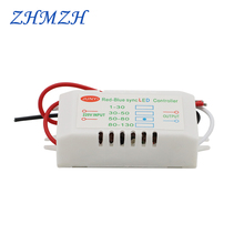 LED Electronic Transformer Power Supply Driver Controller For Low-Voltage Lamp (50-80pcs leds), AC220V Input