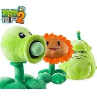 12 inch 30 cm plants vs zombies pea shooter girasole squash morbido peluche ripiene giocattoli bambola gioco del bambino festa di compleanno regalo