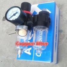 Фильтр для масла и воды filtro separa oleo agua 1/4