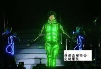 LED Costume /LED Clothing/ Light suits/ LED Robot suits/Luminous costume /trajes de LED
