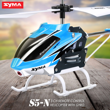 100% Original SYMA S5-N 3CH Mini RC Helicopter Built in Gyroscope Indoor Toy for Kids Free Shipping Sell Only $9.9 on 11.11