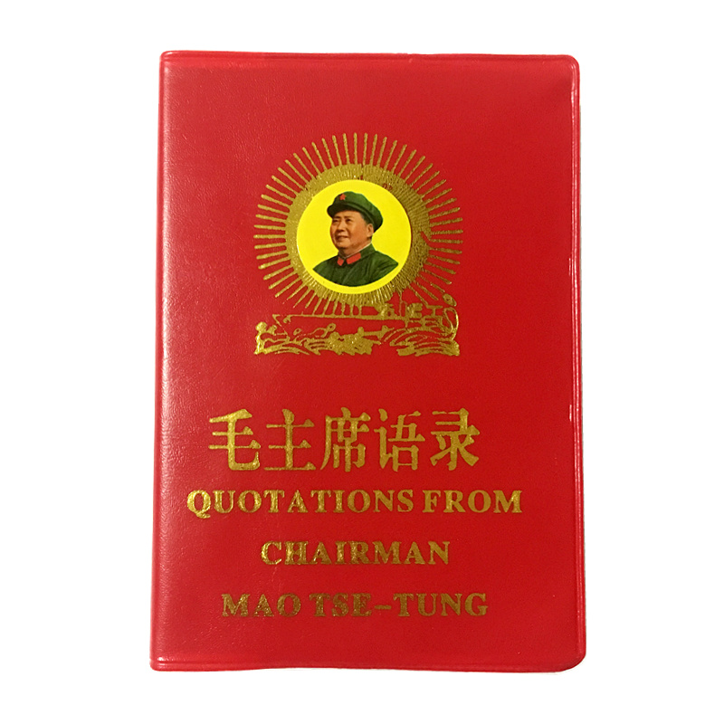 Quotations From Chairman Mao Tse-Tung Keep On Lifelong Learning As Long As You Live Knowledge Is Priceless And No Border-201