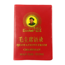 Quotations From Chairman Mao Tse-Tung Keep on Lifelong learning as long you live knowledge is priceless and no border-201