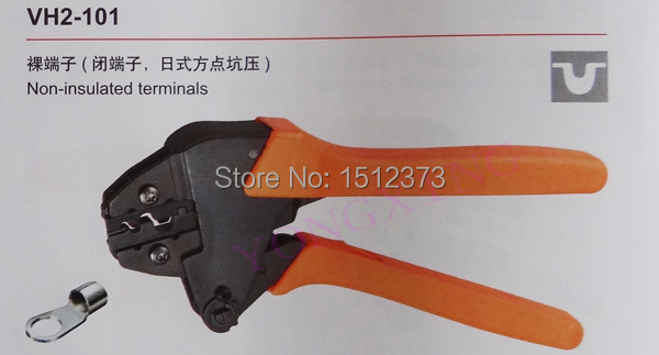 ФОТО 1 Piece Ratchet crimping plier VH2-101 high quality 0.5-10Square mm2