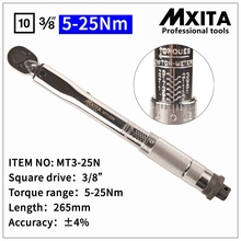 MXITA  Adjustable Hand  Spanner Wrench Tool