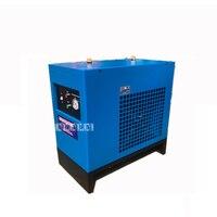 GD 10A Профессиональный холодильное сушилку осушитель компрессора сублимационная сушилка осушитель воздуха 1.5m3 1500L R134A 220 V 0.75kw 2A
