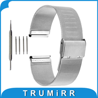 16mm 18mm 20mm 22mm 24mm Milanese Watchband For Cartier Watch Band Mesh Stainless Steel Strap Link