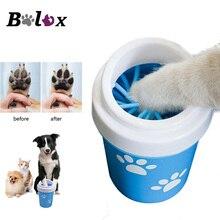 Грязной лапой шайба для маленьких и крупных собак приспособление для очистки лап чашки Портативный щетка для ухода за шерстью питомца собаки очиститель лап продукты принадлежности для питомцев