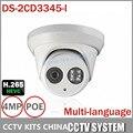 Hikvision 4mp ds-2cd3345-i poe onvif impermeable cámara de vigilancia cctv cámara h.265 más de 4 unids envío libre de dhl
