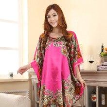 Новые летние голубой китайский Стиль Silk район одеяние Для женщин пикантные свободные домашнее платье Винтаж кафтан Для ванной платье пижамы Один размер L02